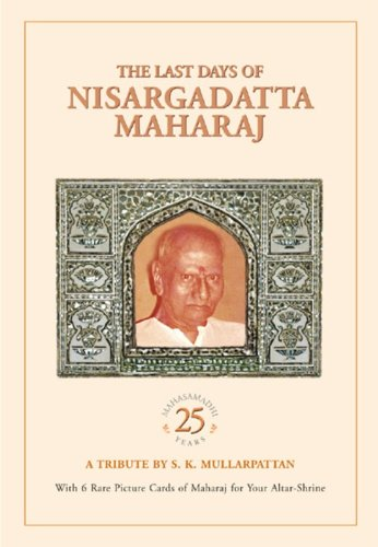 The Last Days Of Nisargadatta Maharaj ()