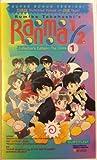 Ranma 1/2 - OAV Series, Vol. 1: Desperately Seeking Shampoo [VHS]