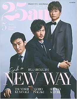 25ans (ヴァンサンカン) 2018年 5月号 Special Issue (FG MOOK) (日本語) ムック – 2018/3/28