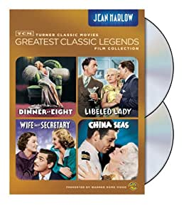 TCM Greatest Classic Legends: Jean Harlow
