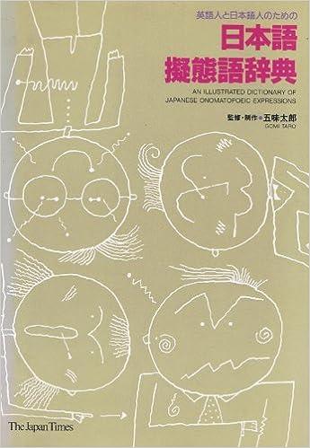 common japanese collocations pdf free