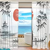 2 PC JSTEL Japanese Painting Man With Boat Pattern Print Tulle Polyester Door Voile Window Curtain Sheer Curtain Panels For Bedroom Decor Living Room Drape Two Panels Set 55x84 inch