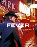 FEVER 水夏希写真集 Premium Cover Ver. (タカラヅカMOOK)