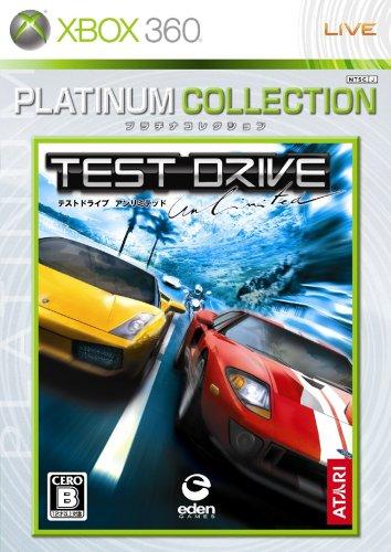 Test Drive Unlimited (Platinum Collection) [Japan ()