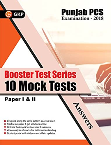 punjab pcs examination 2018 booster test series 10 mock tests rh amazon in Blank Sample Study Guides 2013 Study Guide Discover Canada