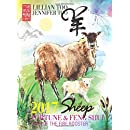 Lillian Too & Jennifer Too Fortune & Feng Shui 2017 Sheep