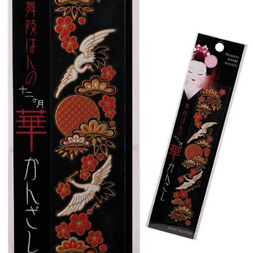 Maiko Ladys Kanzashi Makie Decoration Stickers (Shochikubai)