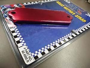 Battery Strap Tie Down Cover 92 00 Civic, 96 00 Del Sol, 94 00 Integra, 00 08 Honda S2000