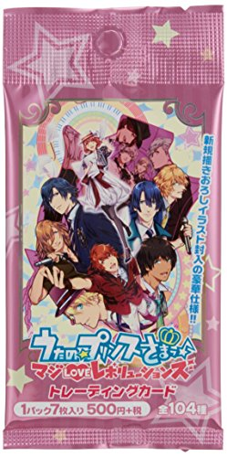 UTA no Prince SAMA!! entered I really LOVE revolutions trading cards BOX product 1 BOX = 12 Pack, 1 Pack = 7 pieces, all (Revolution Booster Box)
