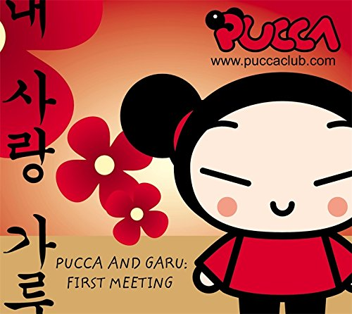 Pucca And Garu First Meeting Pucca Vooz 9780340893937 Amazon