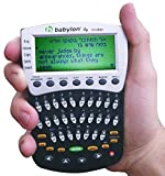 Babylon Handheld Hebrew-English Dictionary Electronic Foreign Language Dictionar