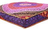 (US) EXCLUSIVE Indian Square Urban Mandala Design Floor Pillow Cover Ottoman Pouf Cushion Case Hippie Meditation Throw Outddor Bed Dog / Pets Bed