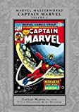 Marvel Masterworks: Captain Marvel Volume 4 (Marvel Masterworks (Unnumbered))