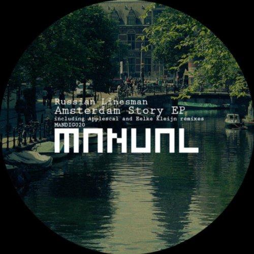 - Amsterdam Story EP