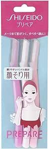SHISEIDO 3 Piece Prepare Facial Razor, Large (Japan Import)