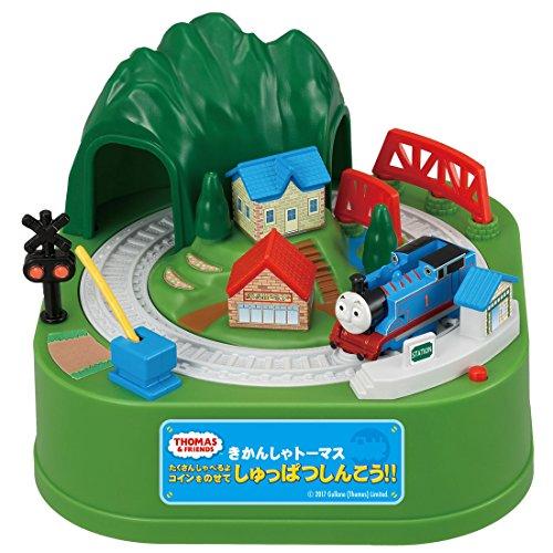 Thomas Train Bank - Kids Bank Train