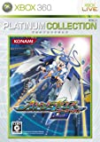 Otomedius Gorgeous (Platinum Collection) [Japan Import]