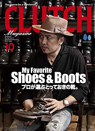 CLUTCH Magazine 最新号 表紙画像