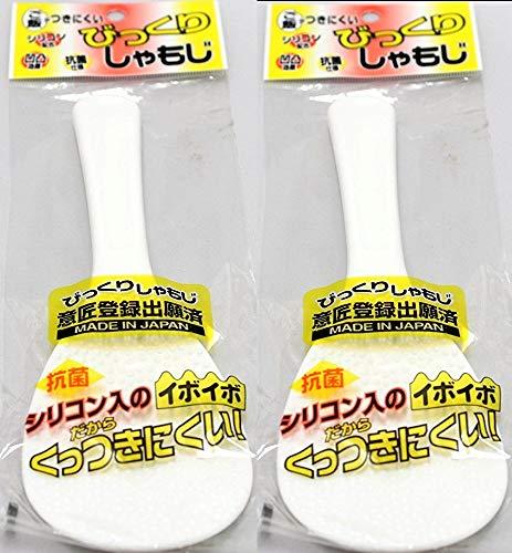 2X Japanese Rice Spatula Japan product image