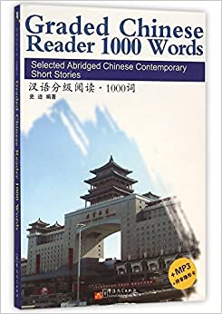Epub Descargar Graded Chinese Reader 3: Selectet Abridged Chinese Contemporary Short Stories. Sinolingua
