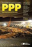 Parceria público-privada - 2ª edição de 2013