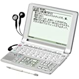 シャープ 電子辞書 Papyrus パピルス PW-AT760-S シルバー 選べる手書きパッド/100コンテンツ収録 音声・カードスロット対応