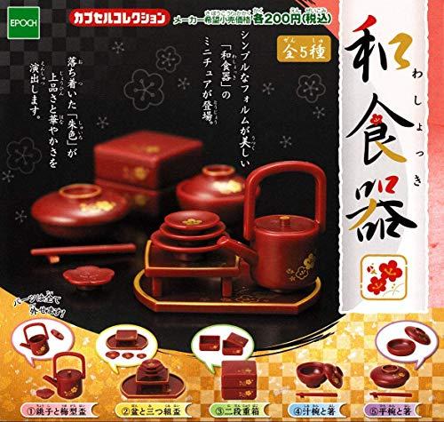 캡슐 컬렉션 일식 그릇 [전 5 종 세트 (풀 무료 초대권)