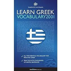 Learn Greek - Word Power 2001