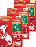 Riff Japanese Deodorant Faded Wakipatto Riff mocha beige 40 sheets (20 pairs) ¡Á 3-pack