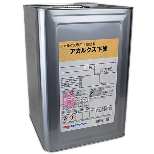 ジョリパットαJP100シリーズ 特注色 (スーパーブラック) B077H29ZKY