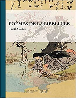 Ivresse mon amour (French Edition)