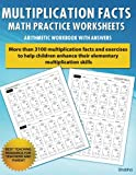 img - for Multiplication Facts Math Worksheet Practice Arithmetic Workbook With Answers: Daily Practice guide for elementary students book / textbook / text book
