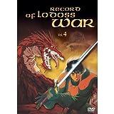 Record of Lodoss War, Vol. 4