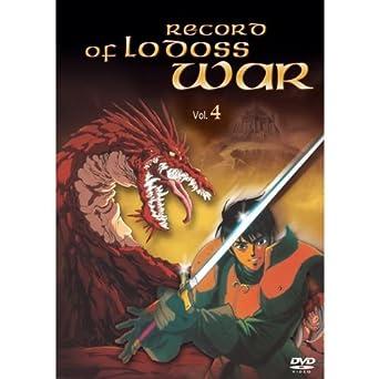 Record of Lodoss War, Vol. 4 [Alemania] [DVD]: Amazon.es ...