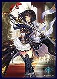 きゃらスリーブコレクション マットシリーズ Shadowverse 「エリカ」 (No.MT275)