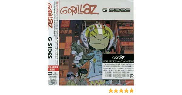 G Sides +2 [Japan Only]