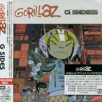 G Sides +2 [Japan Only]