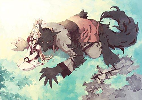 人狼への転生、魔王の副官 はじまりの章(1) / 瑚澄遊智
