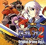 ATELIER IRIS: ETERNAL MANA VOL.1 by GAME MUSIC(DRAMA CD) (2005-09-07)