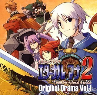 ATELIER IRIS: ETERNAL MANA VOL.1 by GAME MUSIC(DRAMA CD) (2005-09-07)
