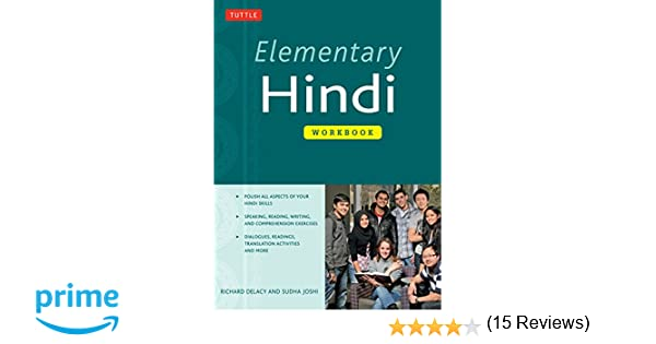 Elementary Hindi Workbook: Richard Delacy, Sudha Joshi ...