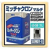 染めQ ミッチャクロン マルチ 塗料密着剤 プライマー 小分け 1L / ウレタン塗料