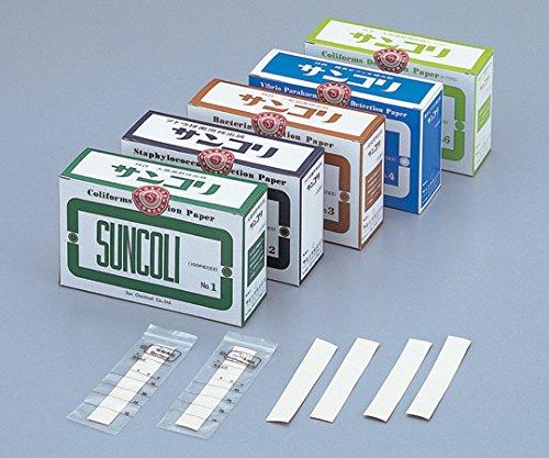 サン化学6-9517-05簡易菌検出紙(大腸菌群XTYPE) B07BD2TNSN