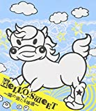 HELLO, SWEET-HINO ATARU BASHO-(regular ed.)