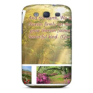 Durable Protector Case Cover With A Verse From The Glorious Qur'an Hot Design For Galaxy S3
