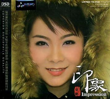 Impression by Tong Li DSD format Audiophile CD Studio, HiFi Sound, Single