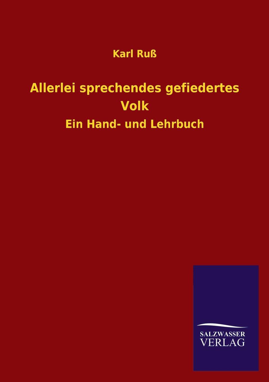 Download Allerlei sprechendes gefiedertes Volk (German Edition) ebook