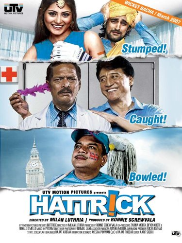 Hattrick (English Subtitled)