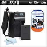 Battery And Charger Kit For Olympus E-PL5, E-PM2, E-620, E-PL1, E-P1, E-P2, E-PL2, E-P3, E-PL3, E-PM1 Digital Camera Includes Extended Replacement (1400Mah) BLS-1, BLS-5 Battery + Ac/Dc Rapid Travel Charger + MicroFiber Cloth + More