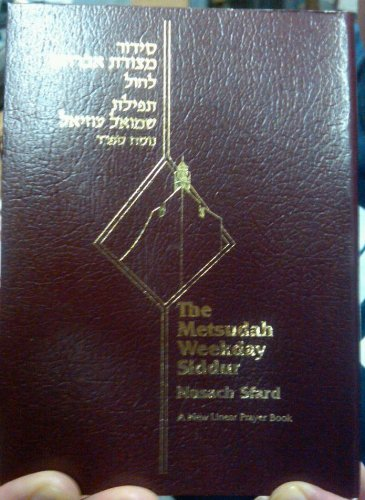 The Metsudah Weekday Siddur: Nusach Sfard : A New Linear Prayerbook with English Translation and Anthology of the Classic Commentaries (Pocket Paperback)